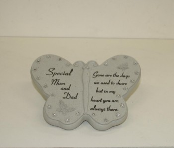 Special Mum and Dad diamante butterfly